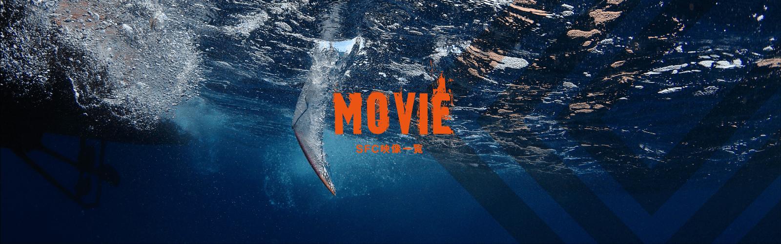 movie_banner