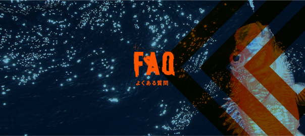 faq_banner-604x270