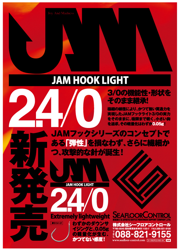 JAM2.4/0