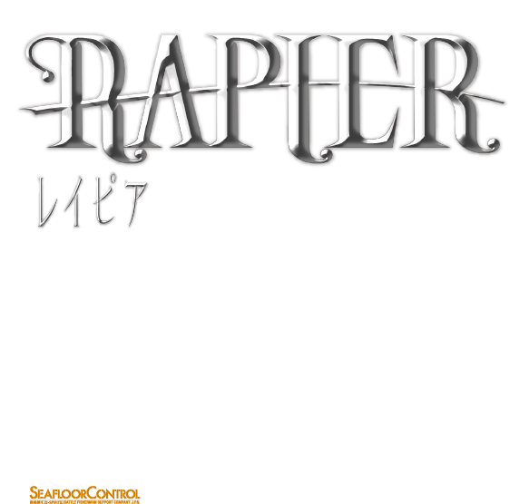 RAIER