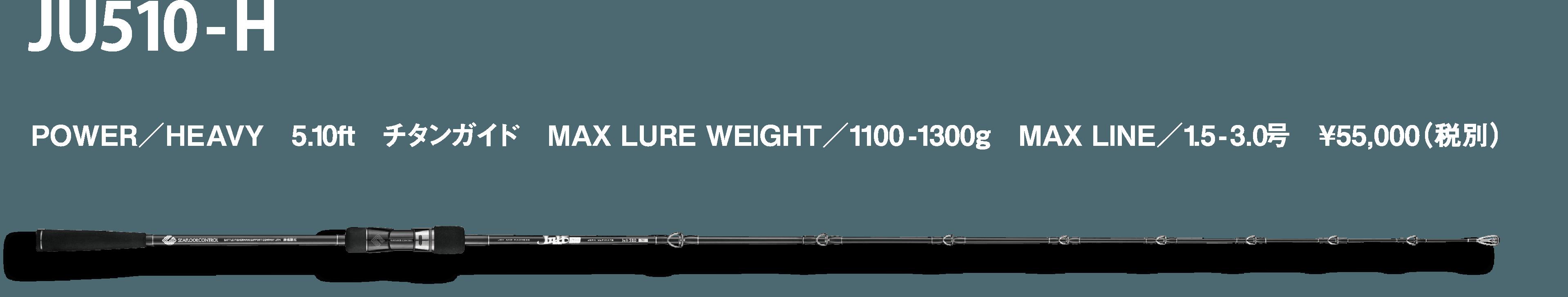 JU510-H