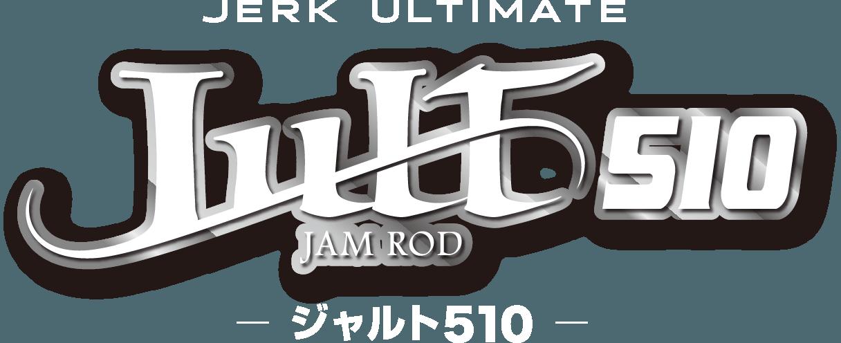 ジャルト510