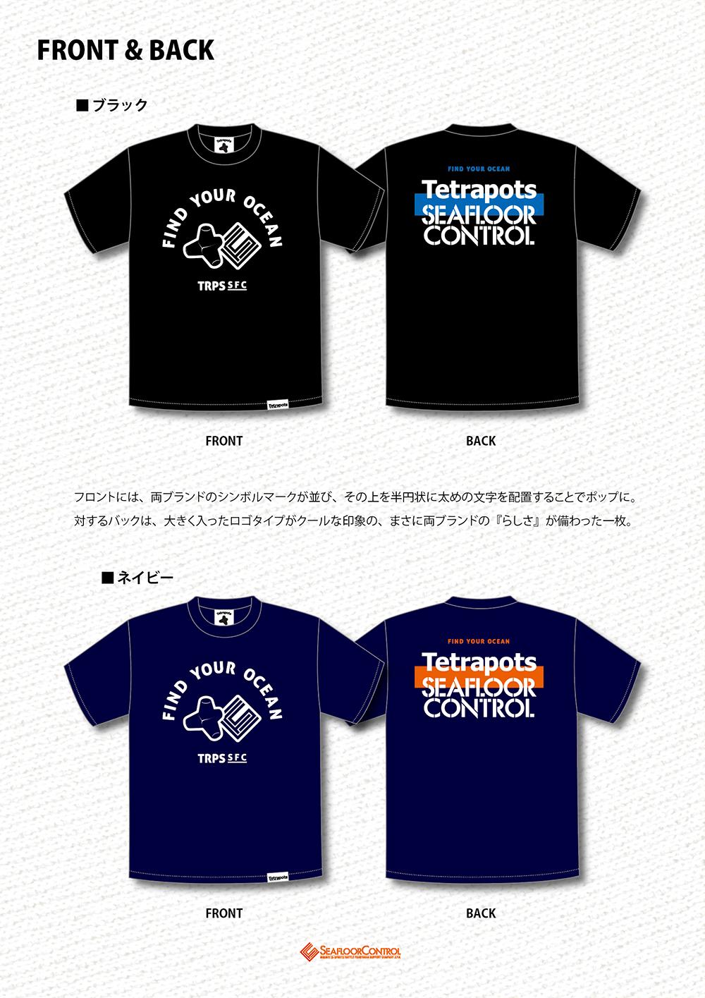 テトラポッツtetrapotsコラボTシャツ