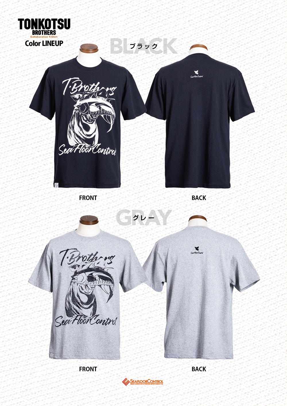 九州発アパレルブランド トンコツブラザーズ コラボTシャツ受注開始